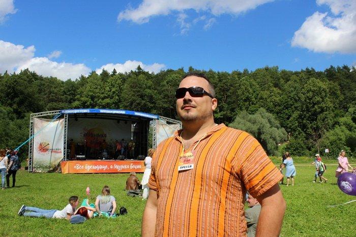 Фестиваль музыка лета в Подольске
