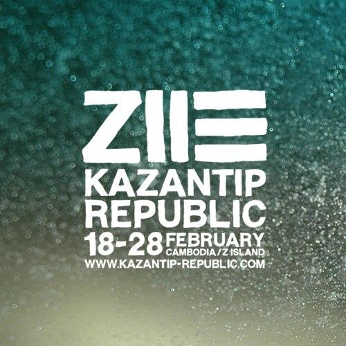 Kazantip 2011 Скачать Песни Бесплатно