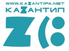 Казантп 2010 - полная клиника