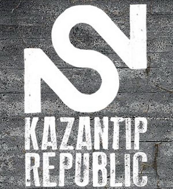 Грузантип 2014