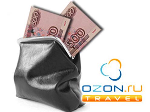 Отзывы о компании Ozon Travel