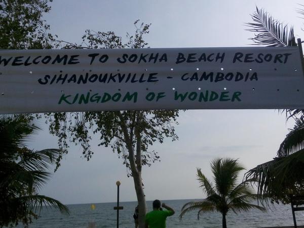 Пляжи в Камбодже Сиануквиль