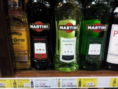 алкоголь в сиануквиле в супермаркете