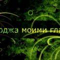 Казантип 2015 видео