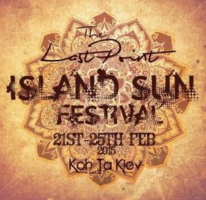 Казантип 2015 - фестиваль солнца