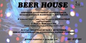 Казантип 2015 beer house
