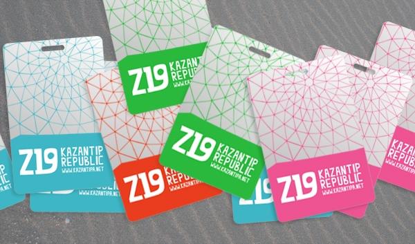 казантип 2011 года z19