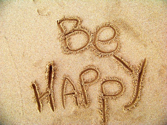 что нужно чтобы быть счастливым