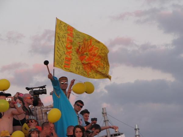казантип 2011 z19