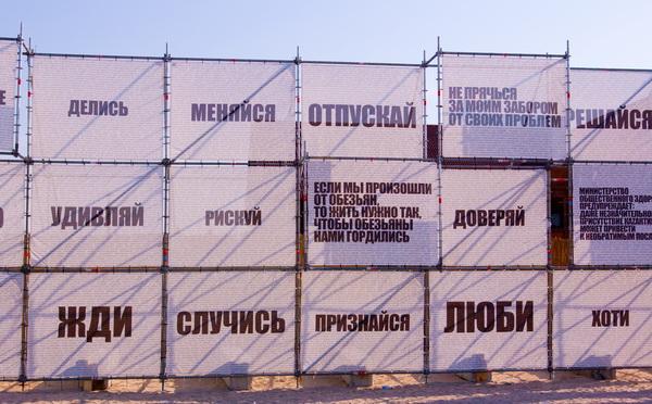 казантип 2012 года z20