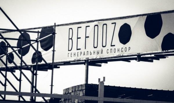 use befooz, что такое бефуз