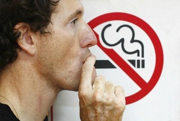 31 мая день без курения