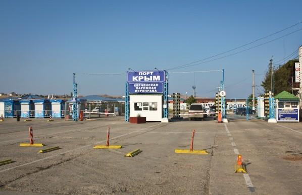 порт крым отдых в крыму