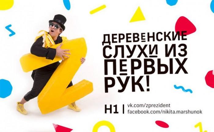Официальный сайт Бифуза