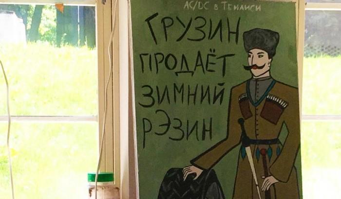 где пройдет Казантип 2015