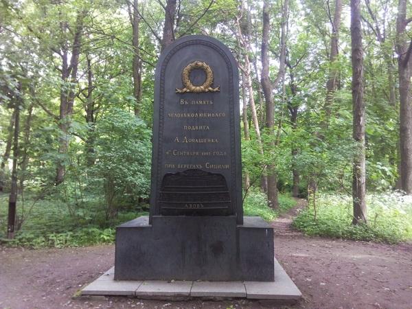 кронштадт памятники морякам