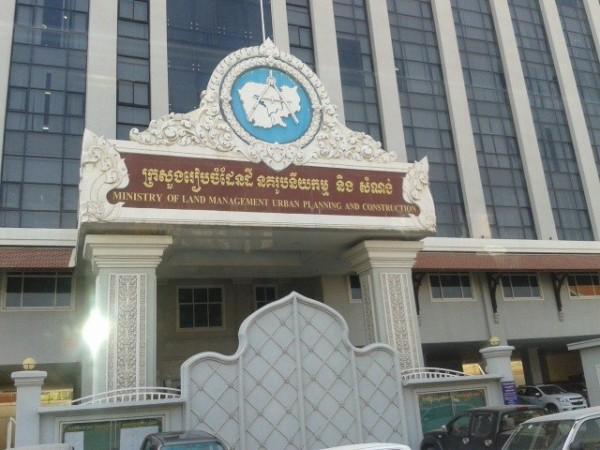 автостопом к счастью путешествие в феврале 2015 года камбоджа