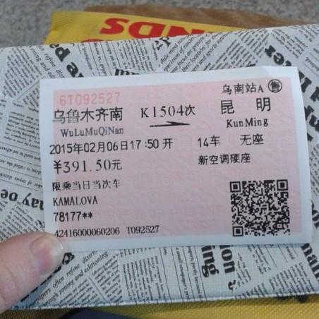 автостопом с казани до камбоджы путешествие Айгуль в 2015 году китай горд урумчи жд вокзал