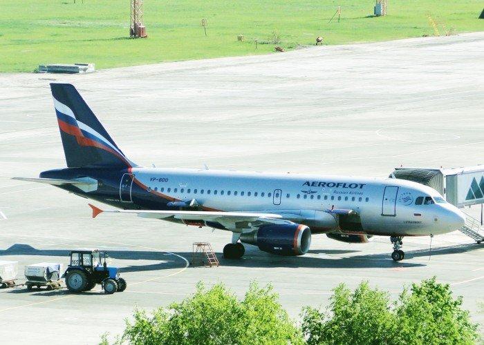 багаж в самолёт Аэрофлота