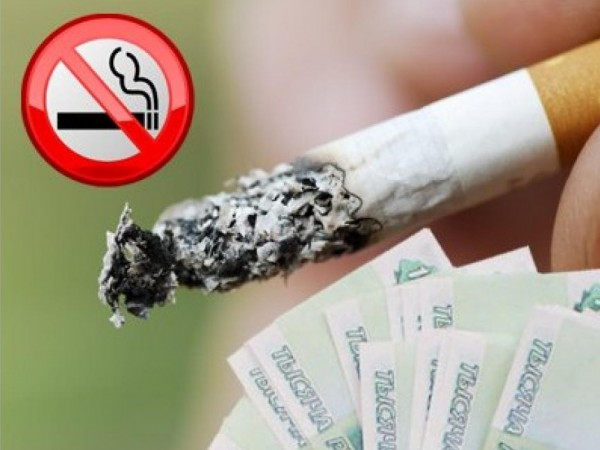 курить дорого бросай сейчас