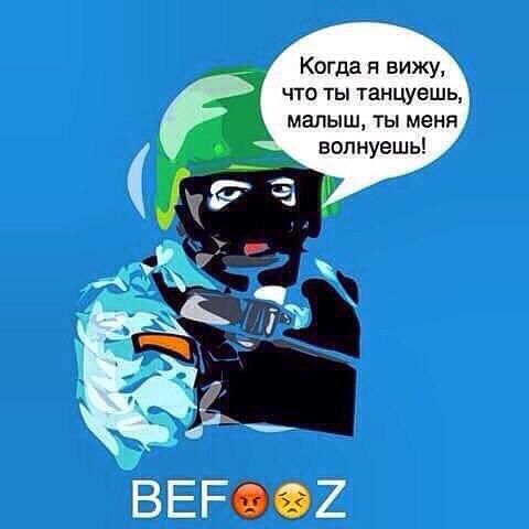 Власти Крыма против Бифуза