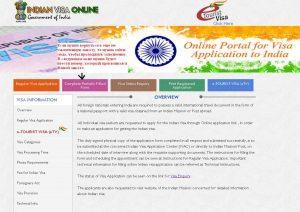 аполнение анкеты на визу в индию