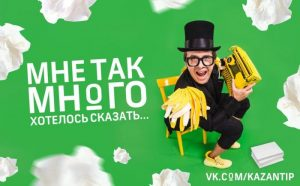 Где пройдет Казантип 2016