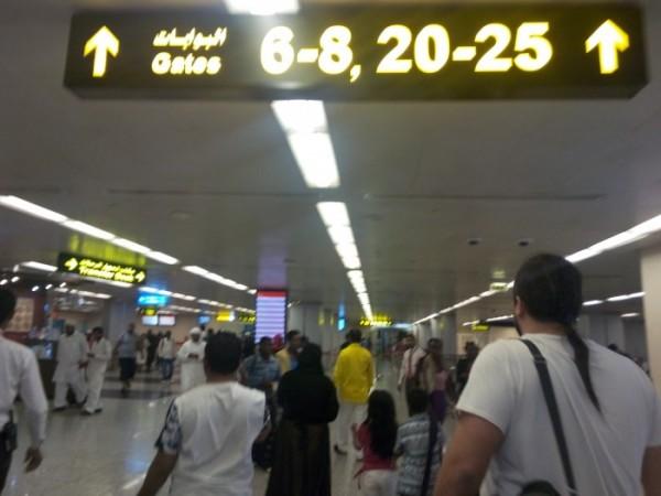 аэропорт шарджа дорога в гоа в 2016 году самостоятельно