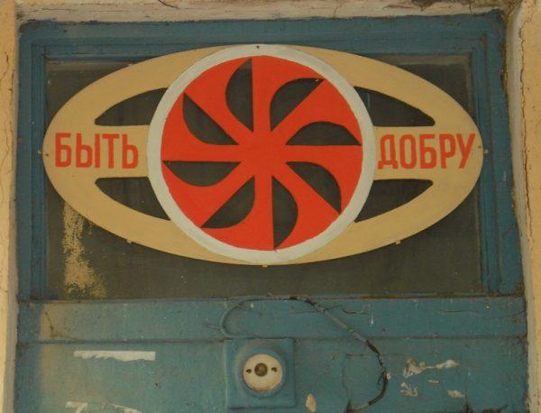 Дорога в Крым на машине