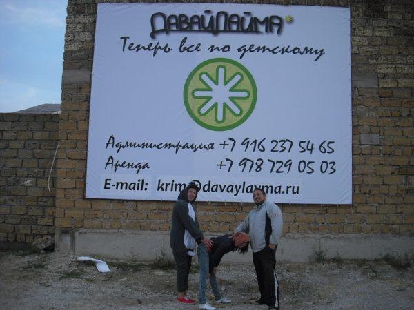 Маёвка 2016 - Казантип