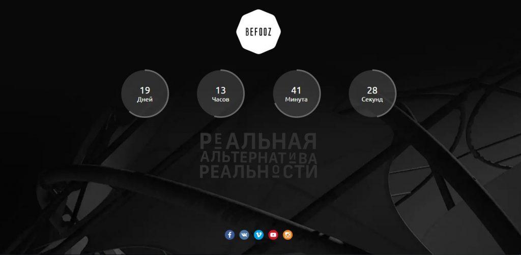 Казантип 2016