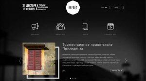 где будет проходить Казантип 2017