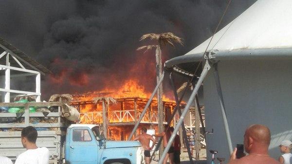 Пожар в детском лагере в Крыму 2016 Казантип