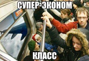 Хеппи трип и Казантип 2017
