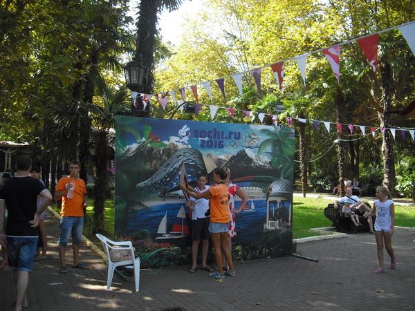 сочи парк ривьера