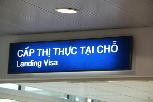 виза во вьетнам в 2016 2017 году нужна ли виза во вьетнам россиянам