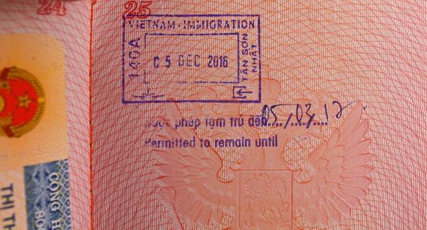 виза во вьетнам в 2017 году самостоятельно