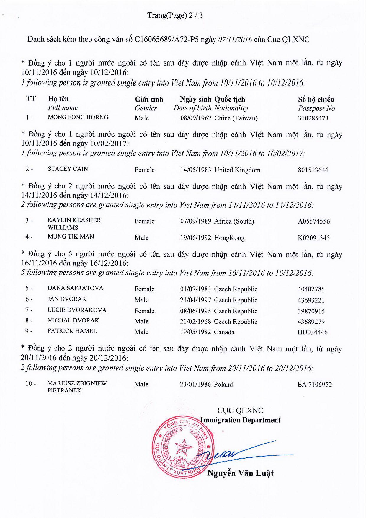 приглашение во вьетнам как выглядит
