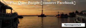 Группа о жизни и отзывах о Фукуоке во Вьетнаме
