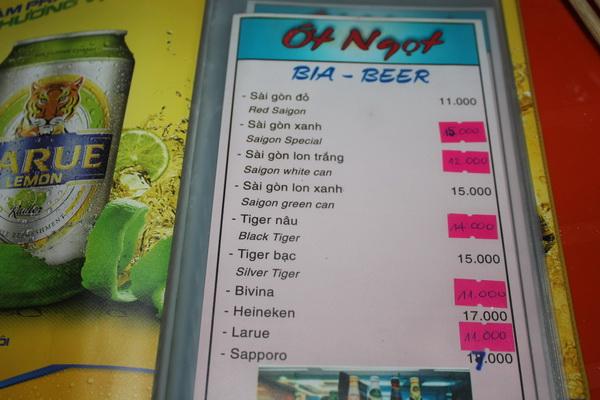 кафе во Вьетнаме на острове Фукуок сколько стоит, где и что поесть меню хорошего кафе