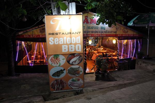 кафе с завышенными ценами во вьетнаме на острове Фукуок