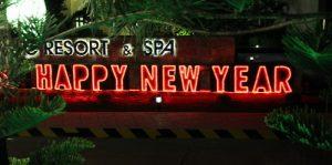 Поздравление с Новм годом с Фукуока