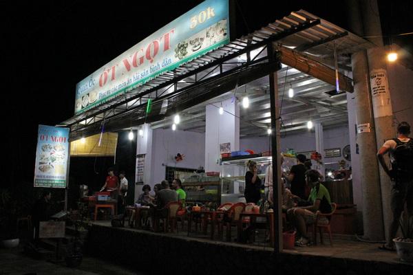 кафе во Вьетнаме на острове Фукуок сколько стоит, где и что поесть хорошее кафе