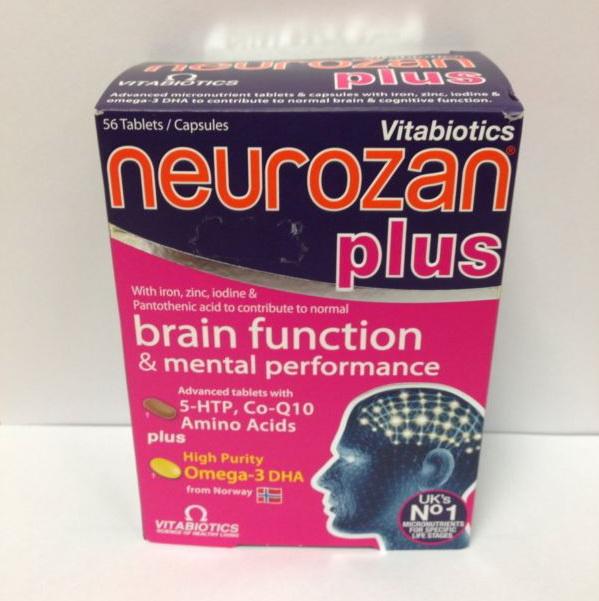 какие лекарства привезти из индии аюрведа Neurozan