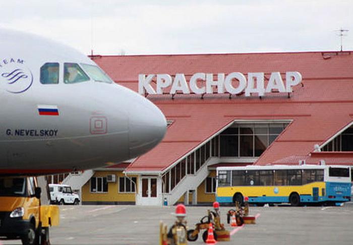 дешевый авиабилет в краснодар в 201, 2018 7 году