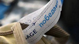 багаж у авиакомпании Победа