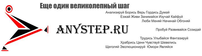 Anystep logo