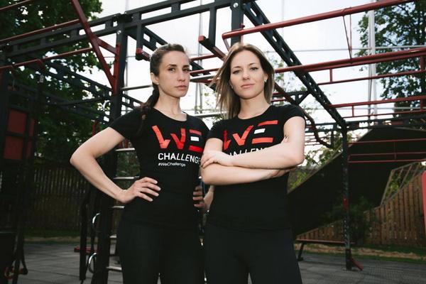 Проект WeChallenge - путь к похудению