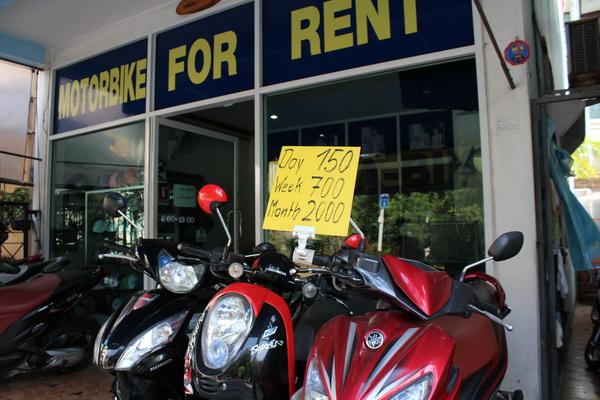 аренда байка скутера в Паттайе Таиланде