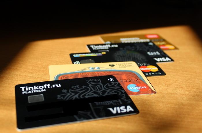 банковские карты за границу для путешествий, что лучше взять